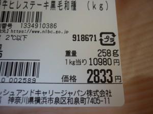 P1010570